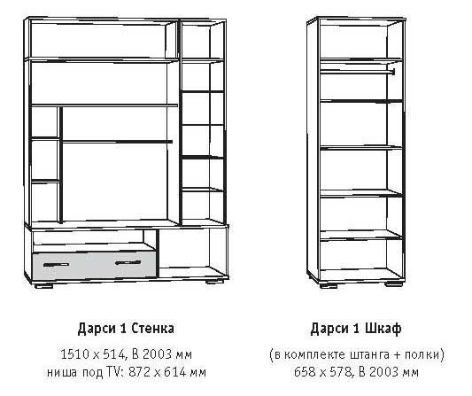 darsi-1-mosulnaya-sistema-3
