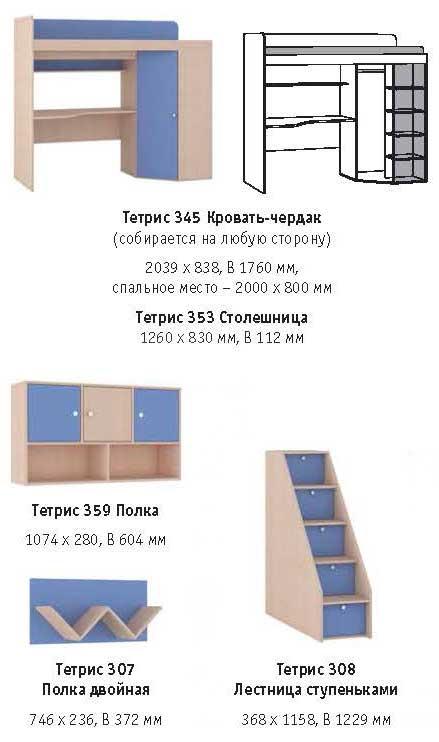 detskaya-tetris-mod-2