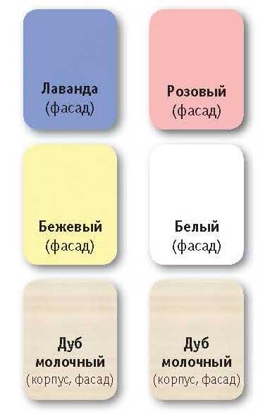 detskaya-tetris3-3