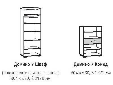 domino-7-modulnaya-sistema-4jpg