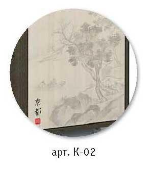 kioto-k-02_4