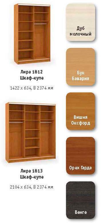 lita-kupe-2