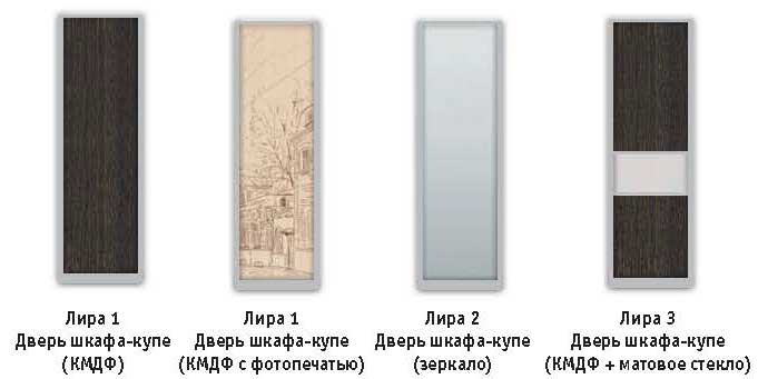 lita-kupe-3