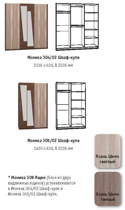 spal-monika-3