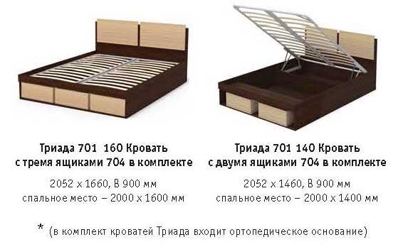 triada-mod-spa-3