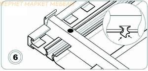 Установить резанную рейку с надетым на неё торцевым П-профилем.