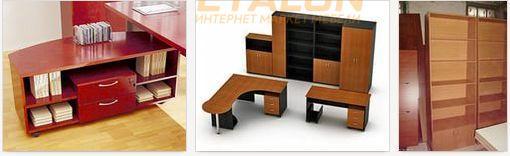 недорогая мебель из дсп