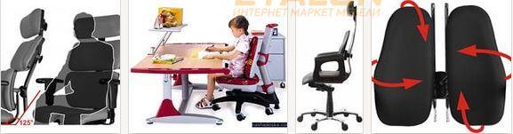 детские ортопедические стулья