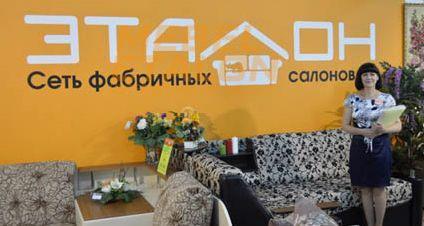 сеть салонов Мебель эталон