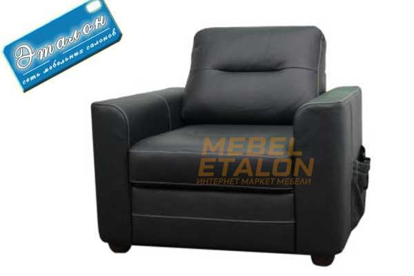 Кресло Беллино
