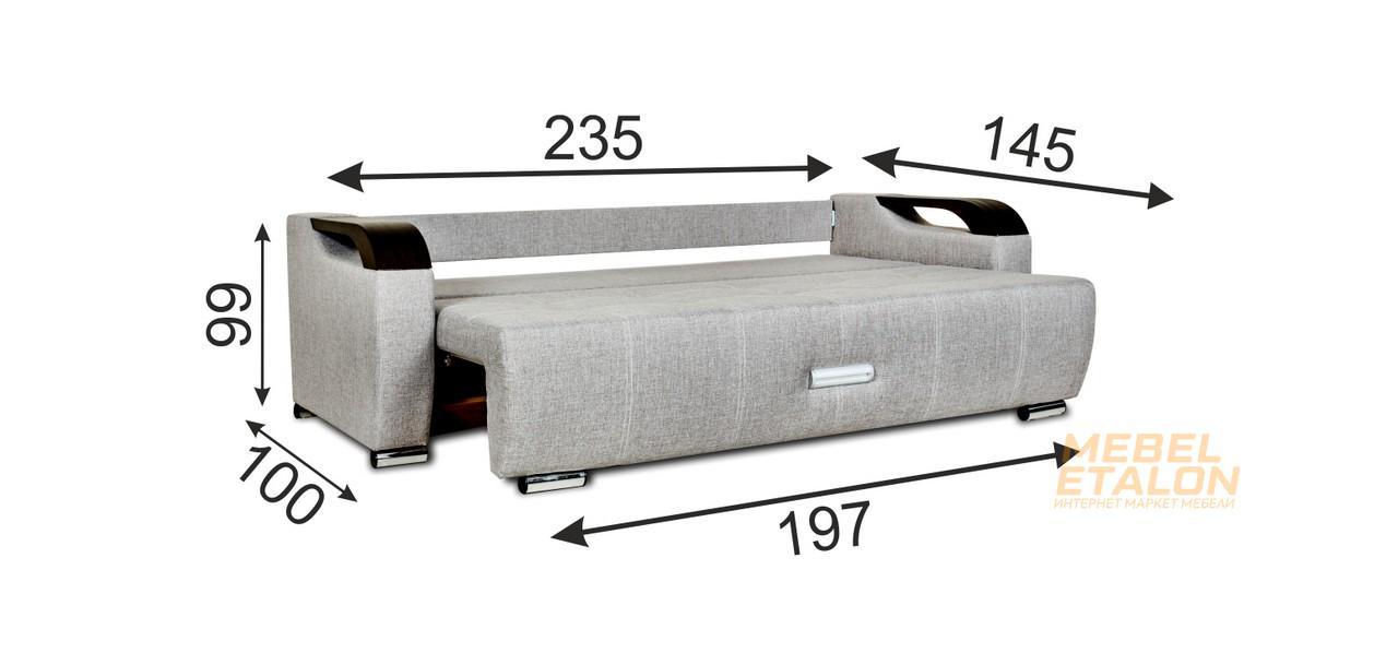 размеры дивана Волна 8