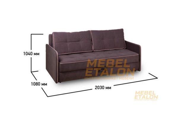 Диван Еврокнижка Идеал 4 - размеры